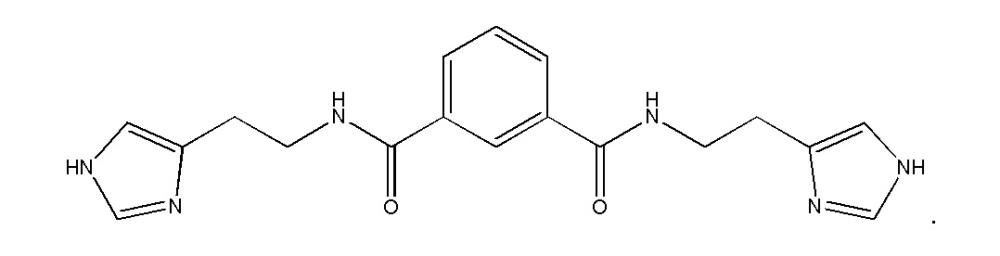 Новый ингибитор глутаминилциклаз и его применение