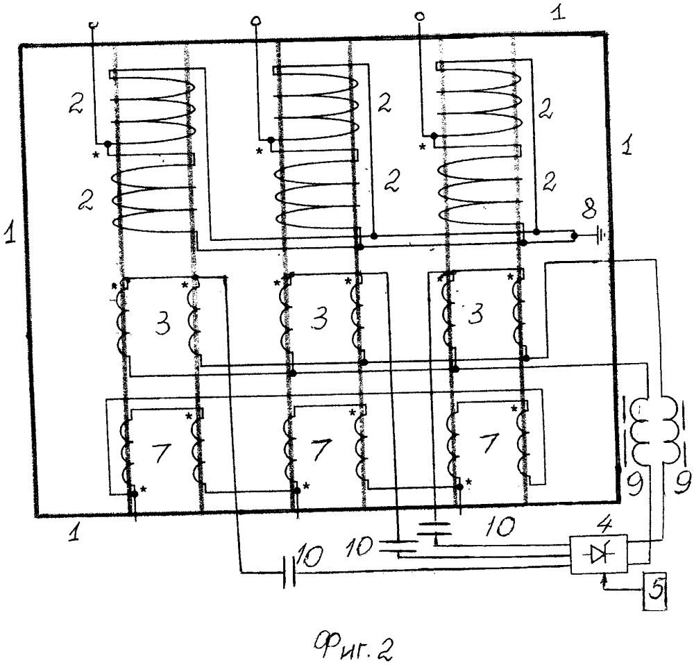 Шунтирующий реактор с управляющей-питающей обмоткой