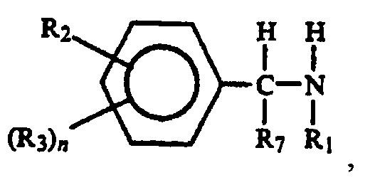 Функционализированный инициатор анионной сополимеризации и способ его получения, сополимеры, полученные с применением данного инициатора, и резиновые смеси на основе указанных сополимеров