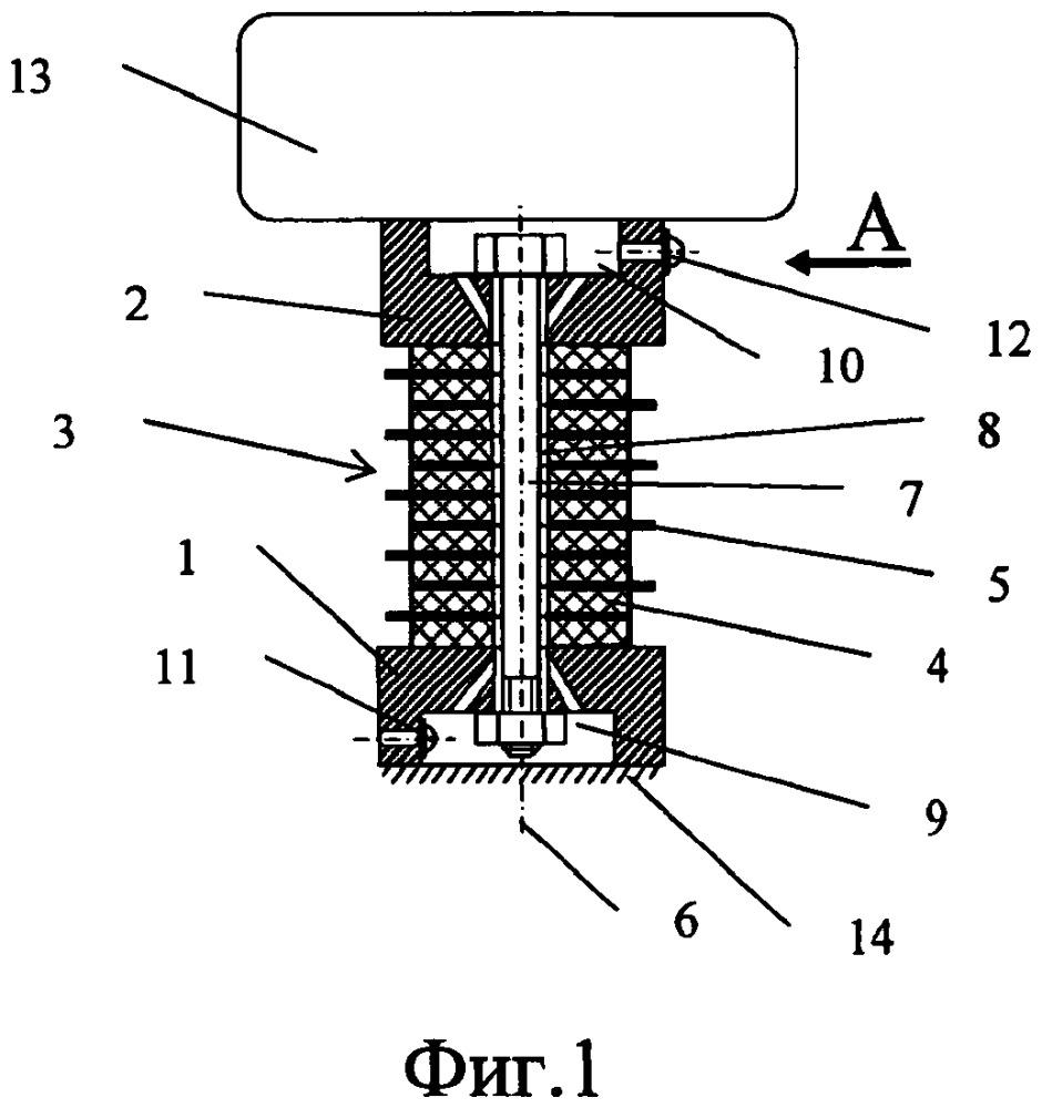 Устройство для создания механических колебаний