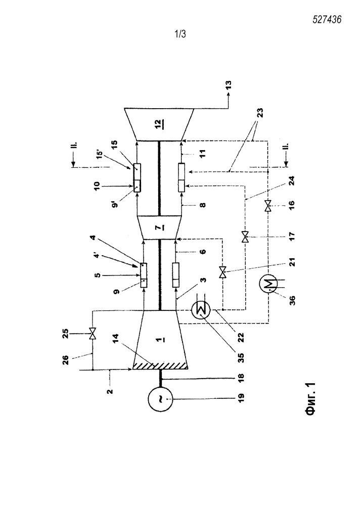 Способ работы газотурбинной установки со ступенчатым и/или последовательным сгоранием