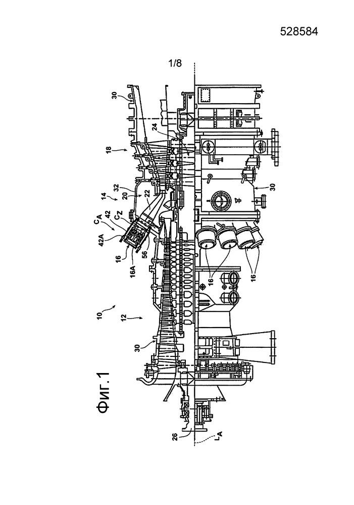 Формирователь потока в камере сгорания газотурбинного двигателя