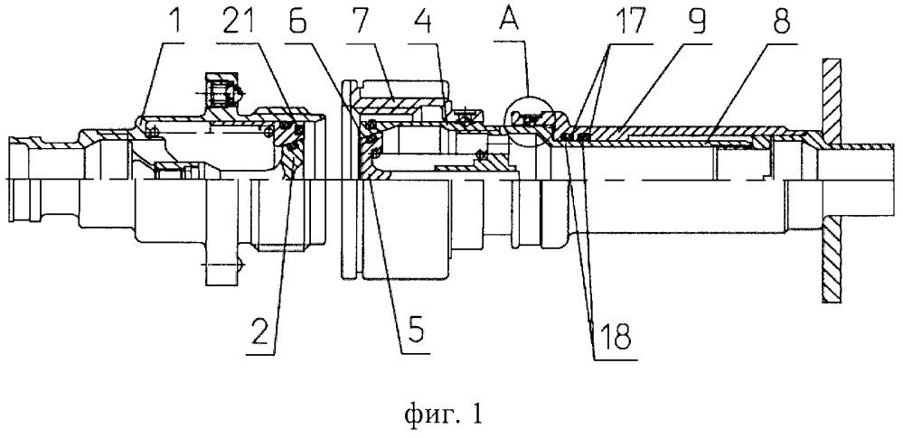 Устройство для соединения трубопроводов