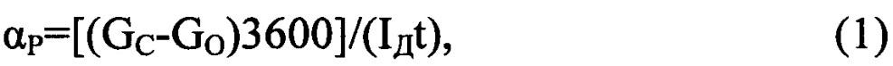 Способ определения коэффициента расплавления покрытых электродов