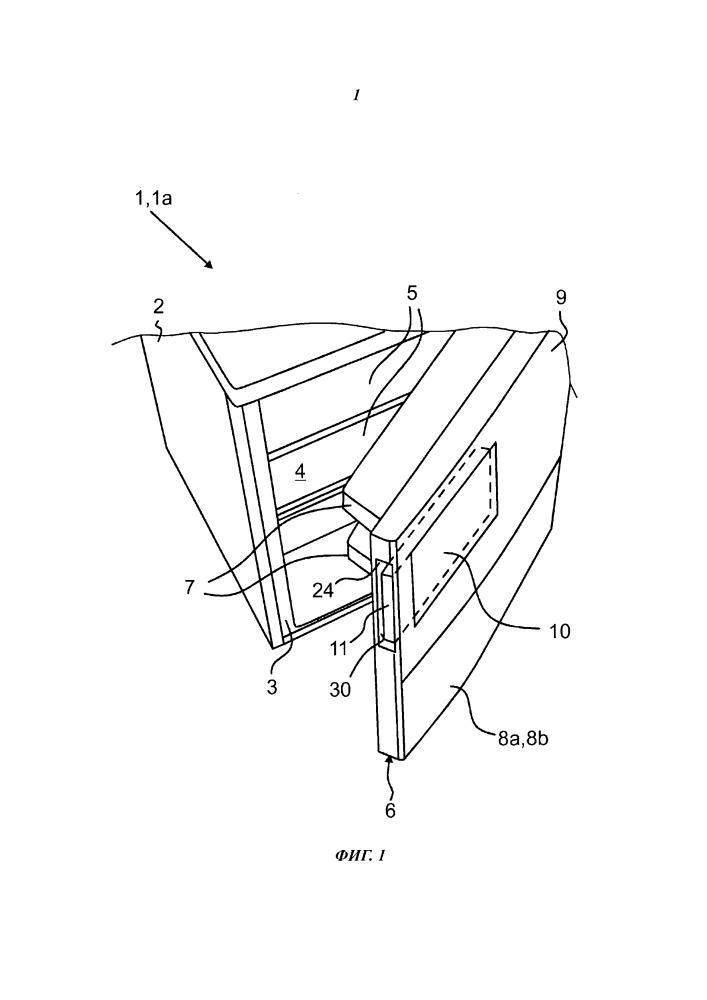 Бытовой прибор с устройством ввода, содержащим прижимающее устройство