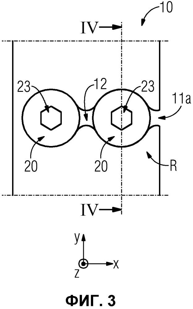 Устройство для механического регулирования характеристик колебаний машинного элемента