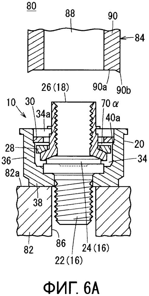 Способ изготовления плавающего соединения и плавающее соединение, изготовленное указанным способом