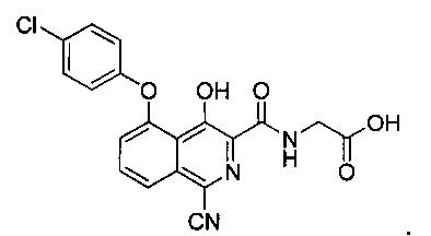 Кристаллические формы { [1-циано-5-(4-хлорофенокси)-4-гидроксиизохинолин-3-карбонил]-амино} -уксусной кислоты