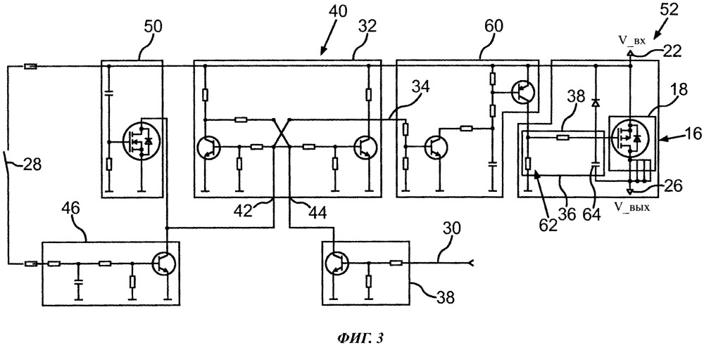 Переключающее устройство для включения электропитания электронного блока управления, бытовой прибор и способ его работы