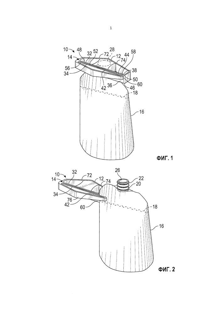 Укупоривающее устройство для мягкого пакета