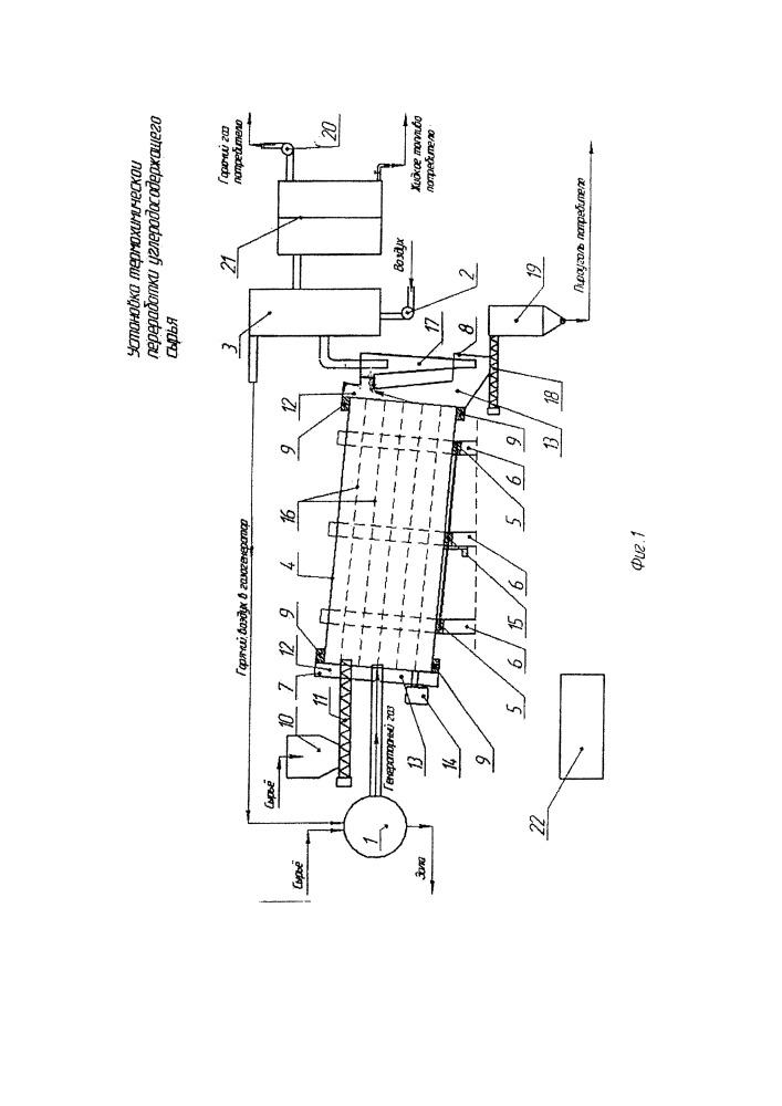 Установка термохимической переработки углеродосодержащего сырья (варианты)
