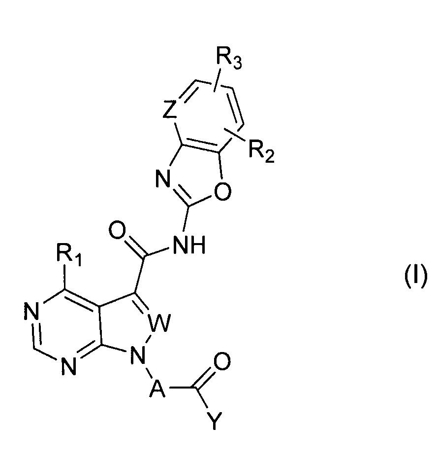 Новое конденсированное пиримидиновое соединение или его соль