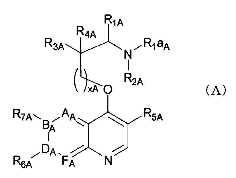 Соединение с агонистической активностью в отношении рецепторов соматостатина и его фармацевтическое применение