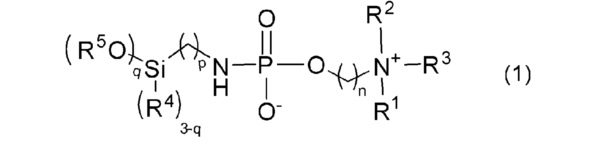 Сепарационный материал, включающий производные фосфорилхолина