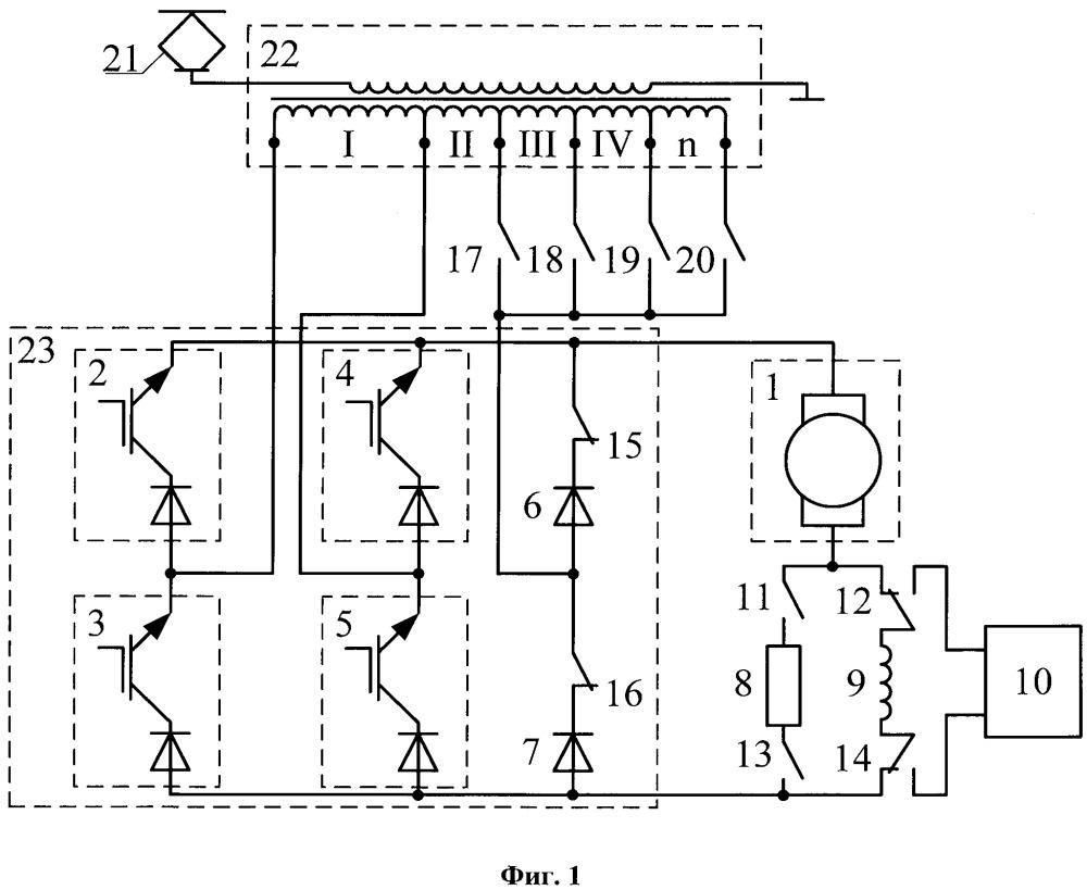 Тяговый преобразователь электровоза переменного тока для режимов тяги и рекуперативного торможения