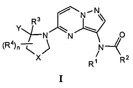 Замещенные пиразоло[1,5-а]пиримидиновые соединения как ингибиторы трк киназы