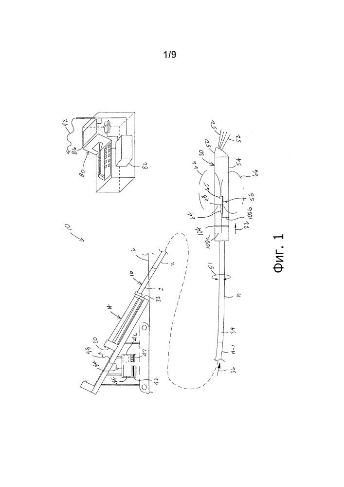Подземный изолирующий корпус бурильной колонны в системе и способе mwd