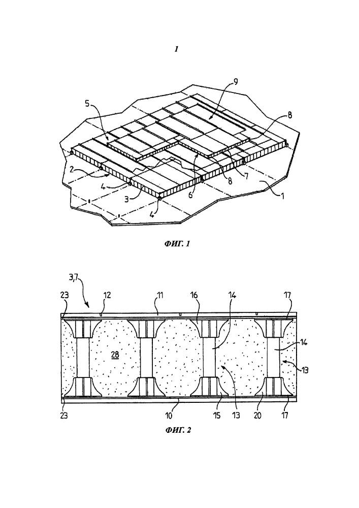 Самонесущая коробчатая конструкция для термоизоляции резервуара для хранения текучей среды