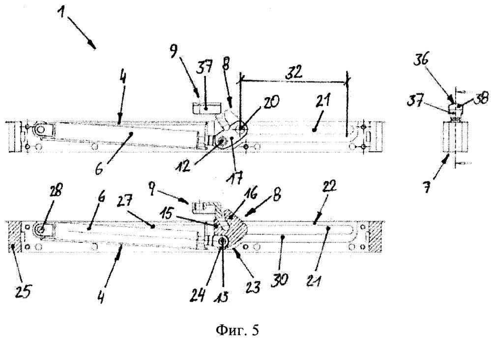 Демпфирующе-втягивающее устройство для конечного положения перемещающейся створки, выполненной в качестве раздвижной или подъемно-раздвижной створки окна или двери