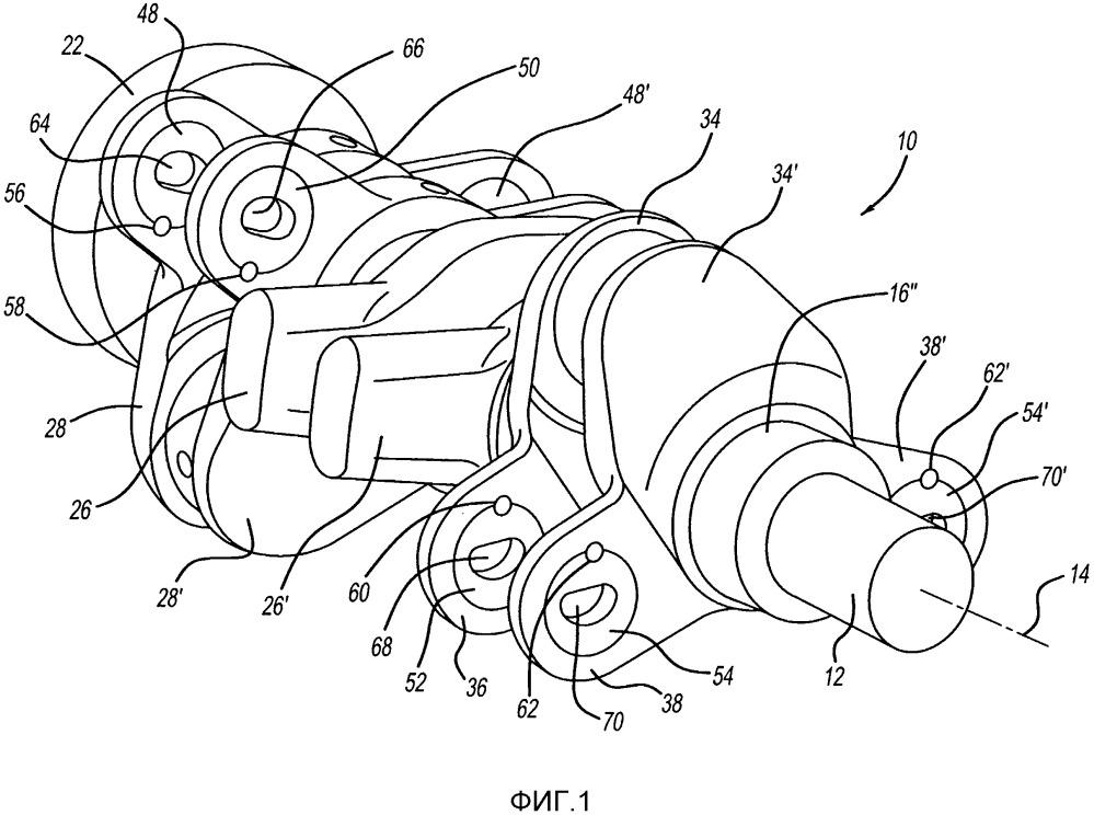 Маятниковый коленчатый вал для двигателя внутреннего сгорания