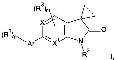 Производные индолин-2-она или пирролопиридин/пиримидин-2-она