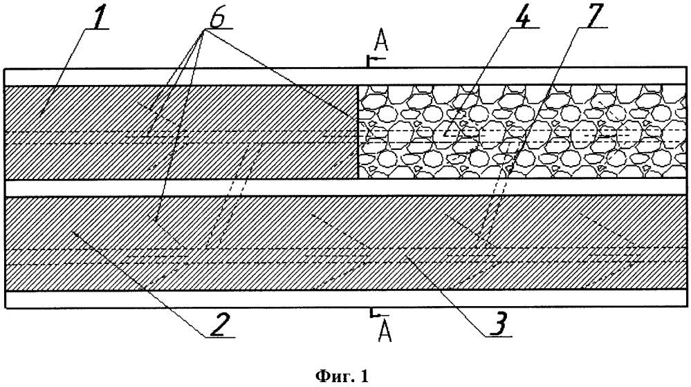 Способ дегазации надрабатываемых пластов-спутников