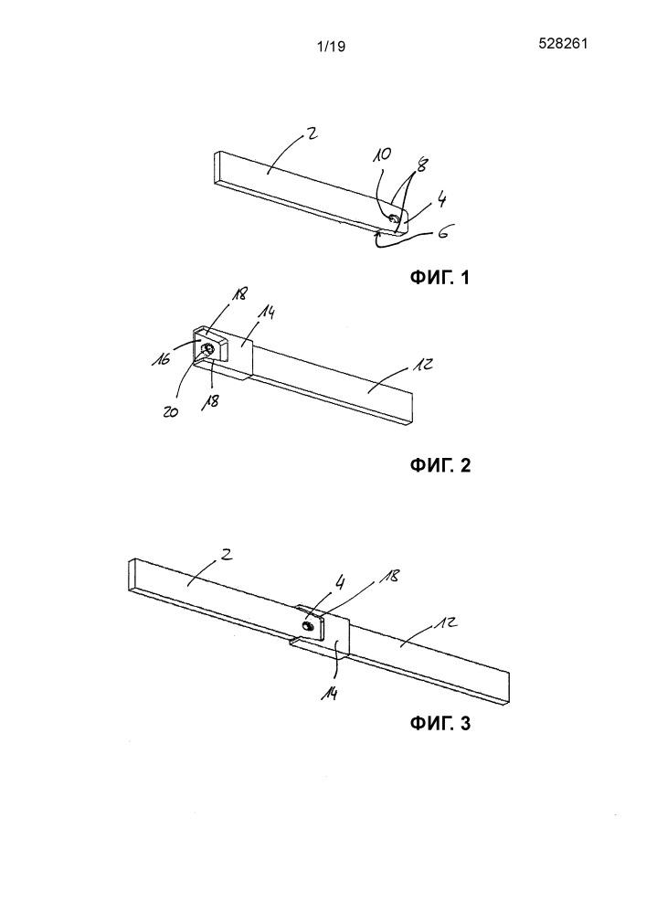 Система шин, функциональный конструктивный элемент и переходной элемент