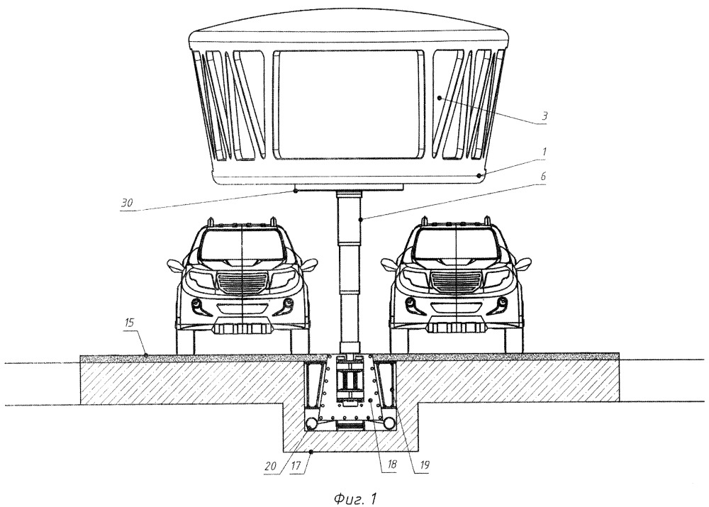 Транспортная система с рельсовым транспортным средством