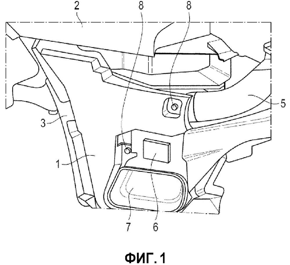 Боковой компонент и транспортное средство, имеющее боковой компонент