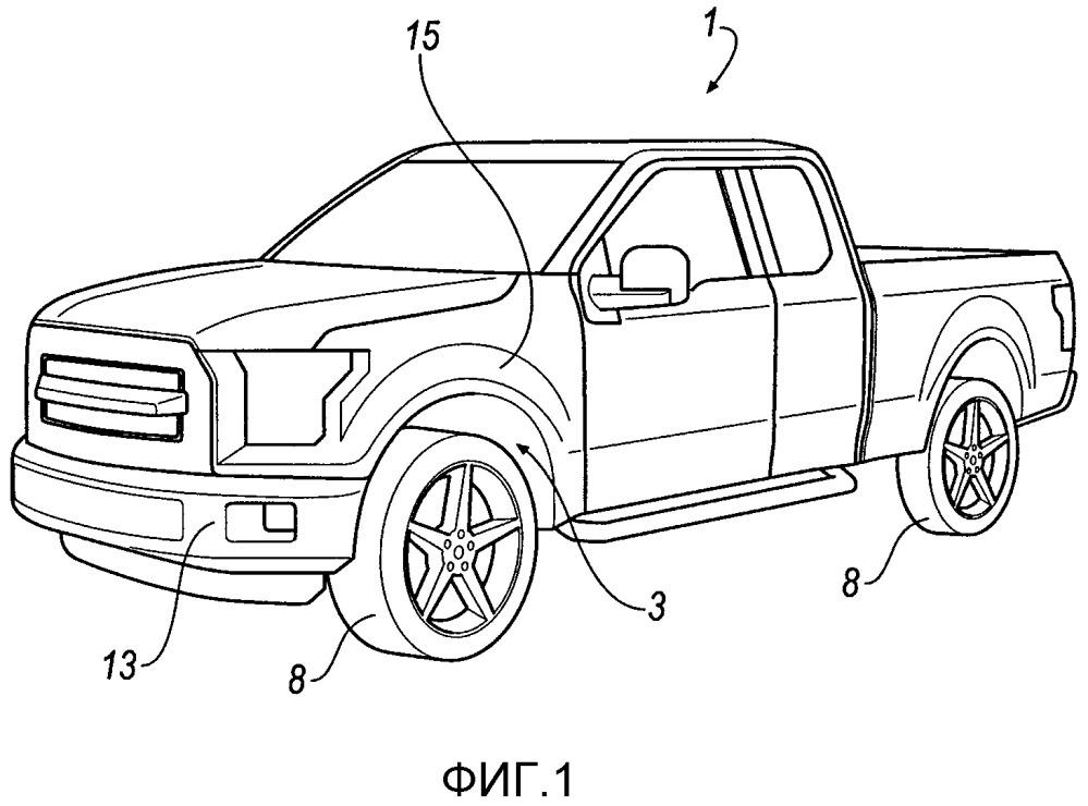 Кузовной узел транспортного средства и кронштейн для защиты кромки кузова транспортного средства