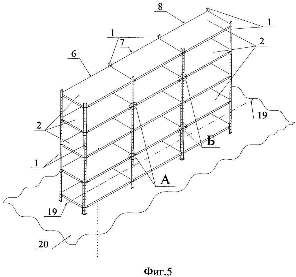 Способ монтажа стеллажной конструкции (варианты)