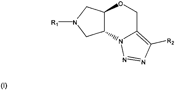 Трициклические триазольные соединения