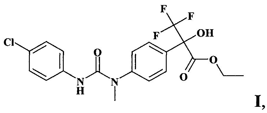 Этиловый эфир 2-{ 4-[3-(4-хлорфенил)-1-метилуреидо]фенил} -2-гидрокси-3,3,3-трифторпропионовой кислоты: применение в качестве антидота гербицидов и способ получения