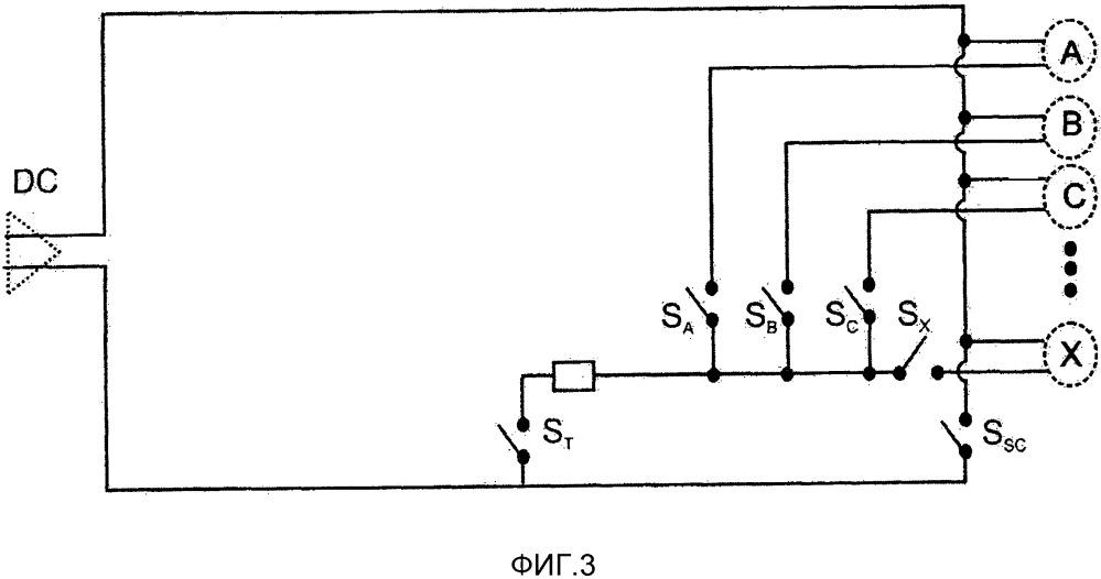 Распределитель мощности для определенного последовательного распределения мощности