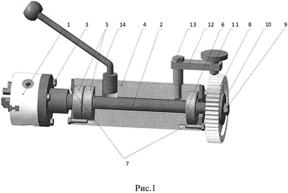 Универсальная делительная головка для малогабаритных сверлильных и сверлильно-фрезерных станков