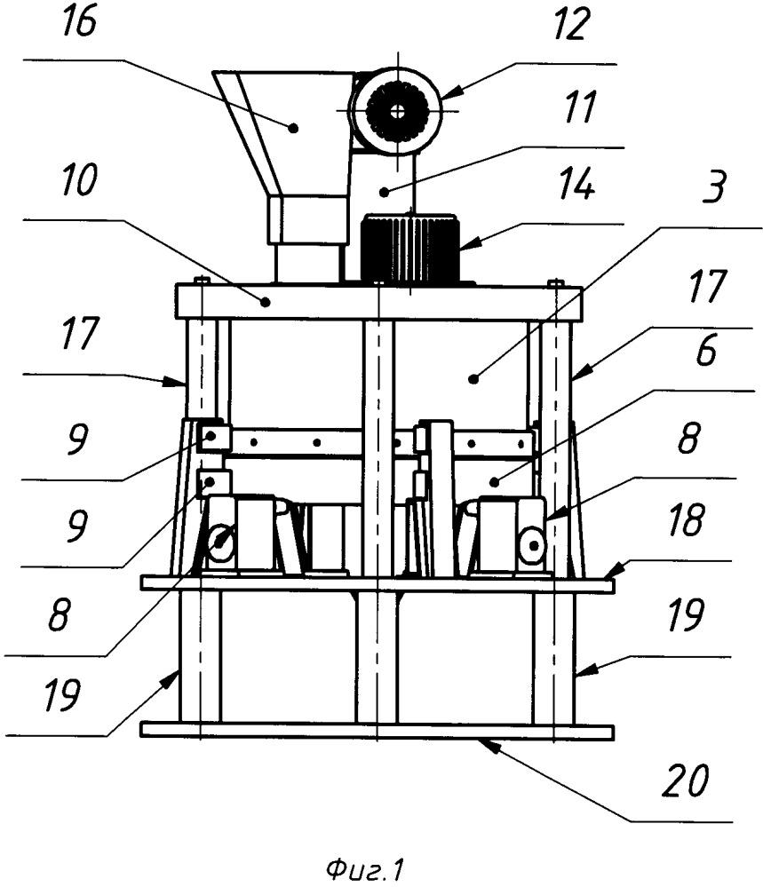 Суперфосфатная камера
