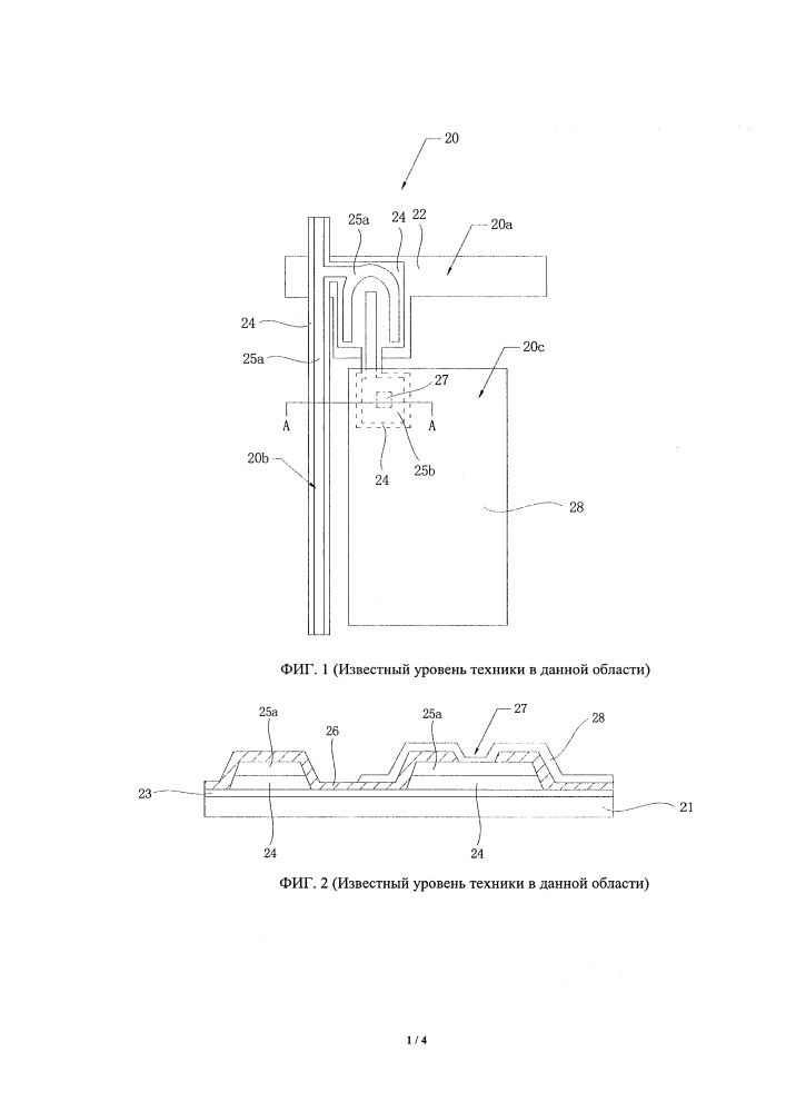 Подложка матрицы тонкопленочных транзисторов и способ ее изготовления, и жидкокристаллический дисплей