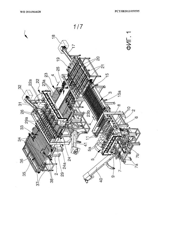 Оборудование для резки плит из керамического материала