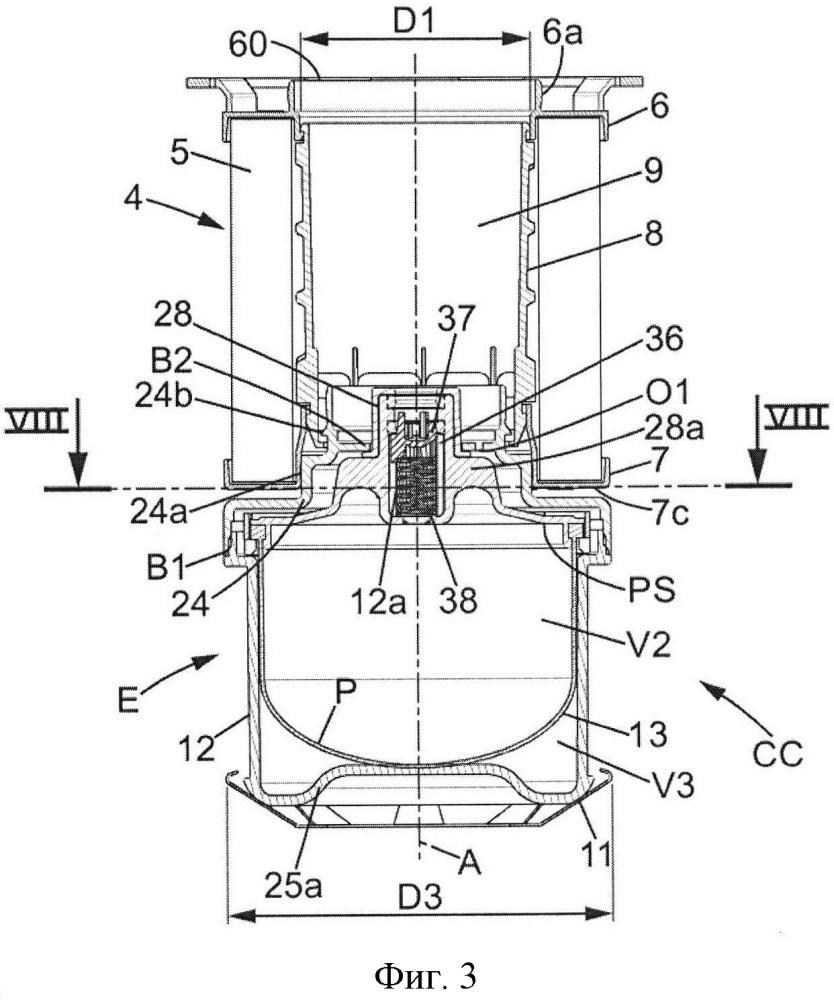 Топливный фильтр и патрон для такого фильтра с встроенным присадочным резервуаром