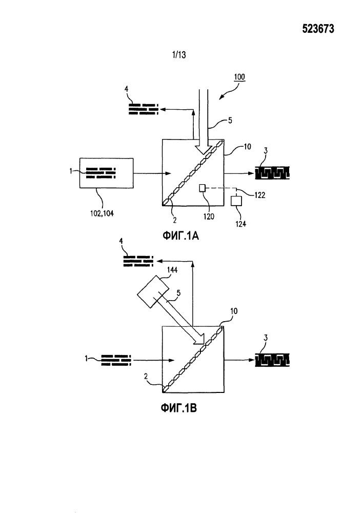 Способ и устройство для обработки воды с использованием сеток
