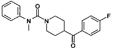 Производные пиперидинмочевины
