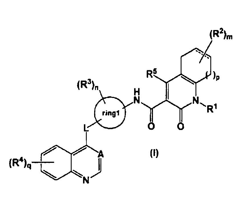 Производное хинолина или хиназолина, полезные в качестве ингибитора axl
