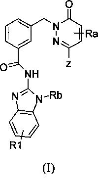 Производные пиридазинон-амидов