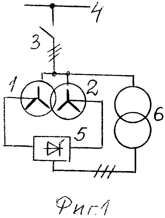 Регулируемая реакторная установка
