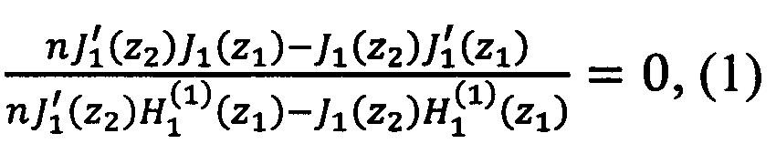 Диэлектрический метаматериал с тороидным откликом