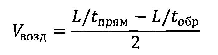 Метеостанция для трехкоординатного измерения вектора скорости потока воздуха и температуры