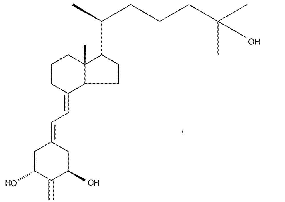 Применение 2-метилен-19-нор-(20s)-1α,25-дигидроксивитамина d3 для лечения вторичного гиперпаратиреоза