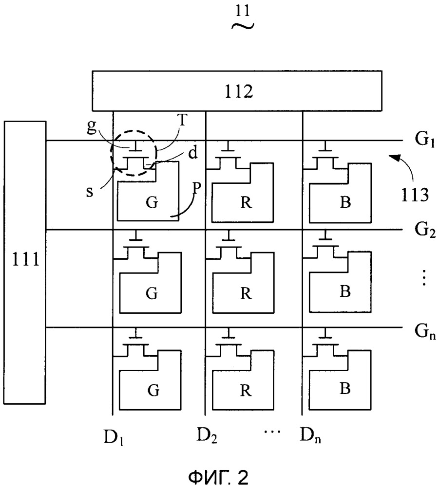 Жидкокристаллический дисплей с сенсорной функцией и реализованный в нем способ обнаружения касания