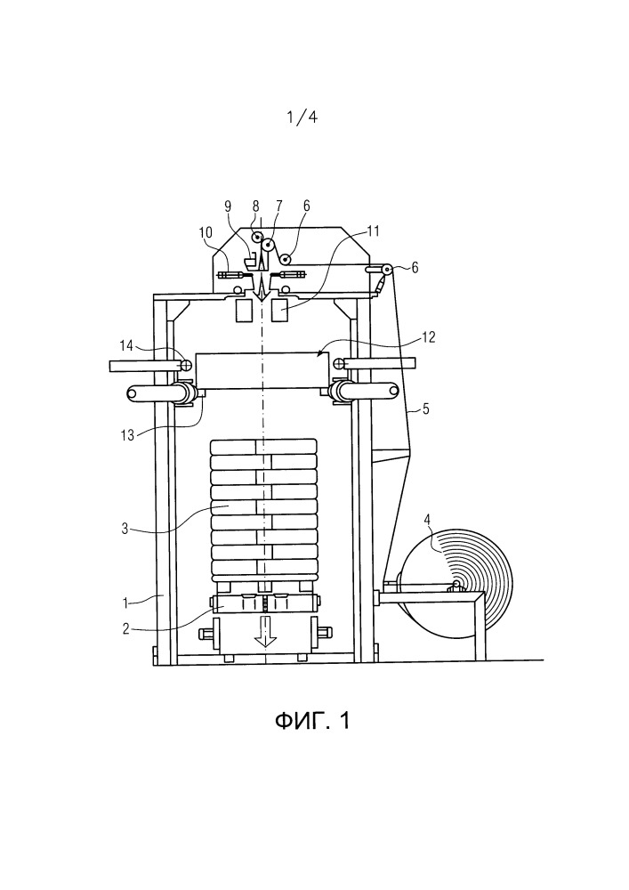 Устройство для обертывания штабеля товаров трубчатым чехлом и способ замены рулона исходного материала трубчатой пленки в соответствующем устройстве