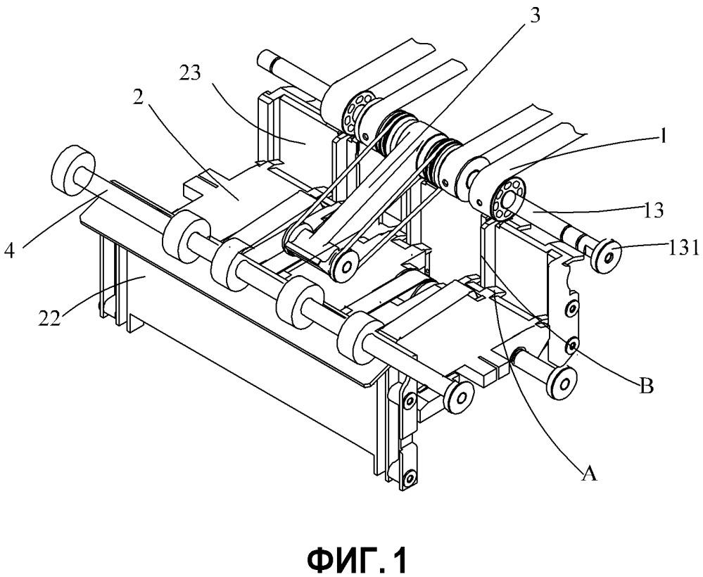 Устройство для укладки банкнот в стопку и устройство для обработки банкнот